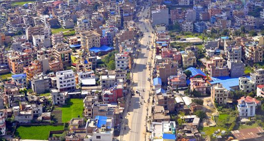 kathmandu view nepal