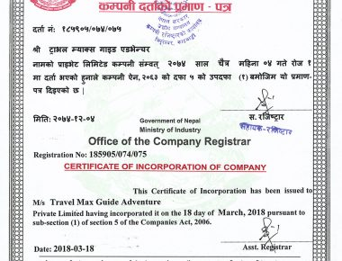 company register travel max guide