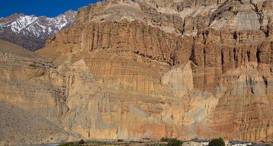 Chussang Cliffs